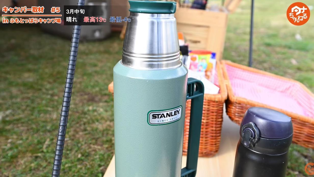 水筒・ボトル:STANLEY クラシック真空ボトル 1L