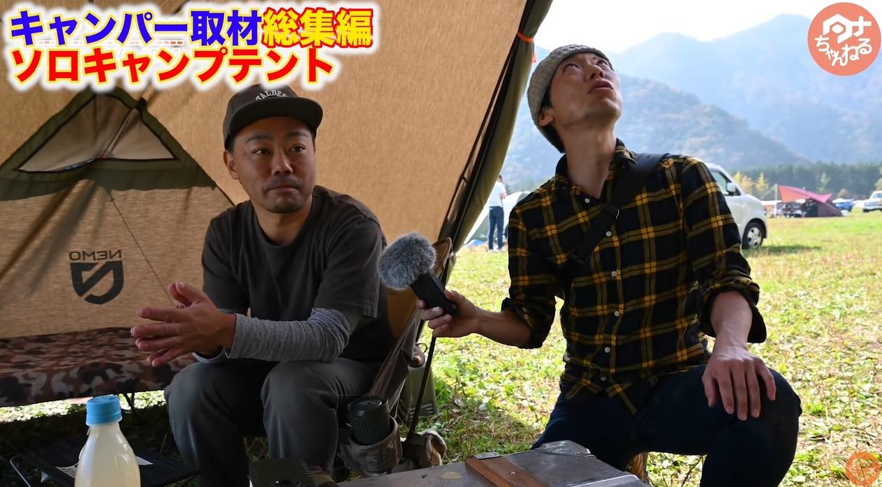 【NEMO】ヘキサライト 6P エレメント