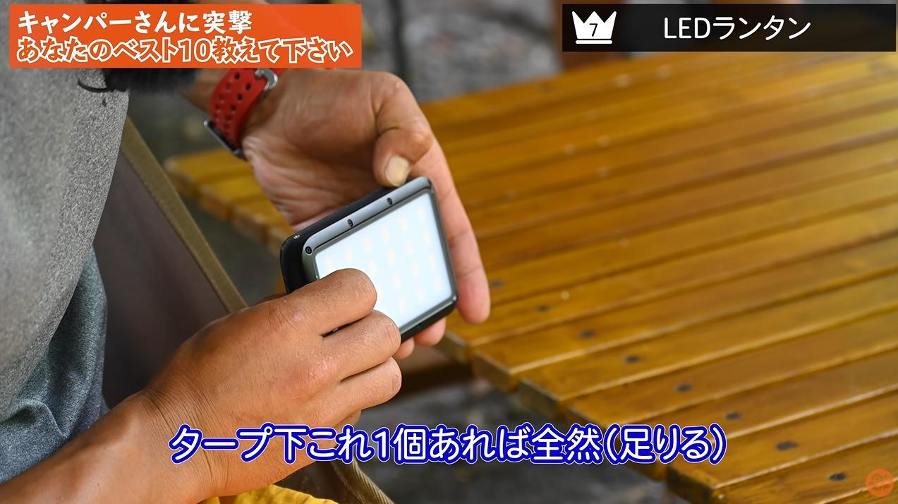 LEDランタン:【Hilander】 LUMENA2