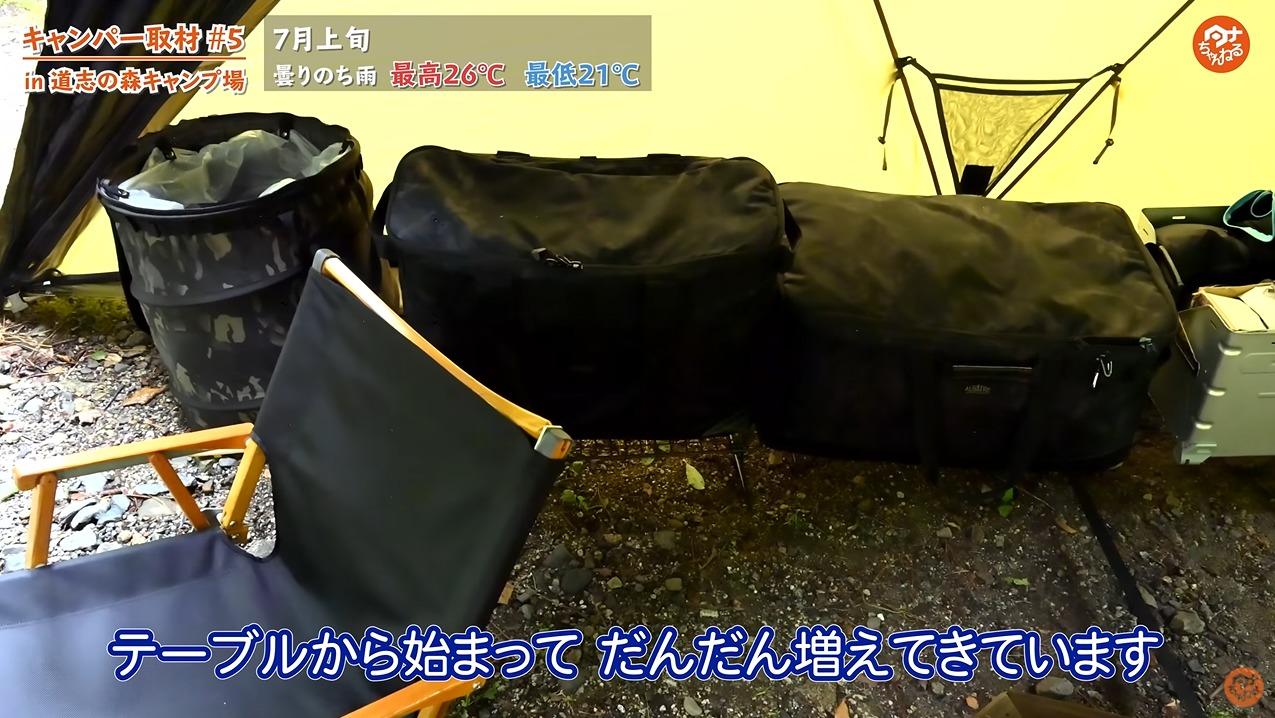 チェア:【Kermit Chair(カーミットチェア)】