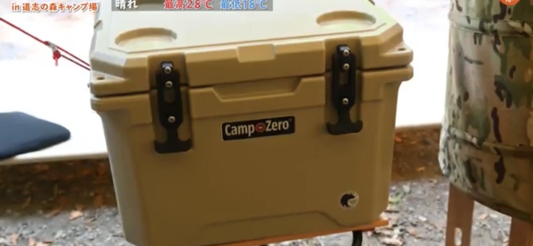 クーラーボックス:【コストコ】 camp zero