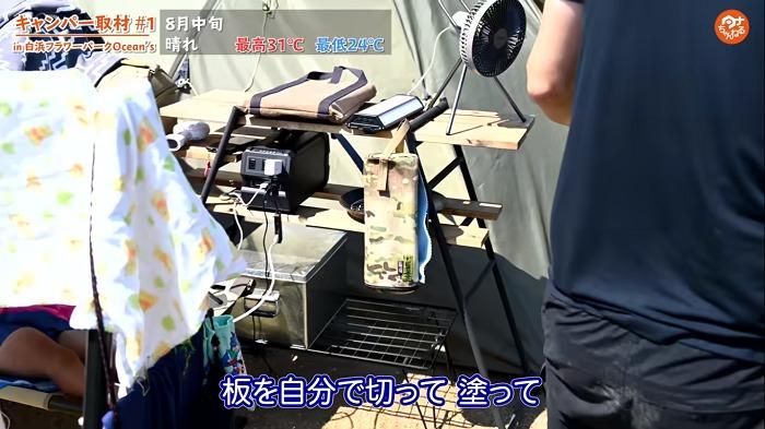 【DOD(ディーオーディー) テキーラキッチンレッグ】 + 手作りの棚板
