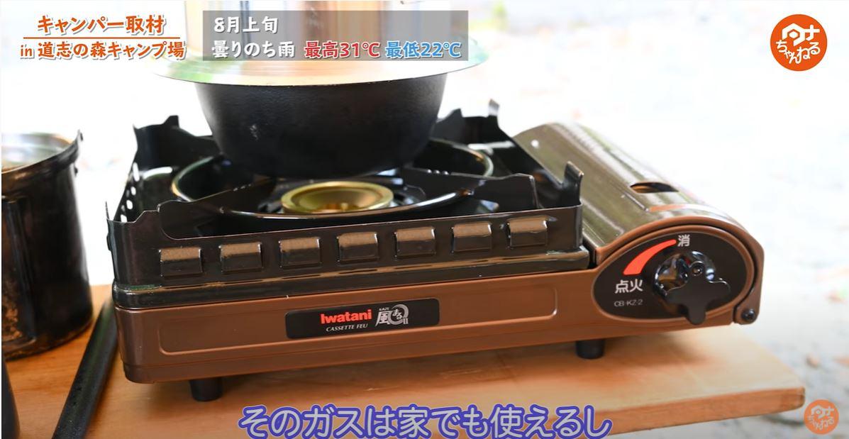 コンロ:【イワタニ】カセットフー 風まるII CB-KZ-2