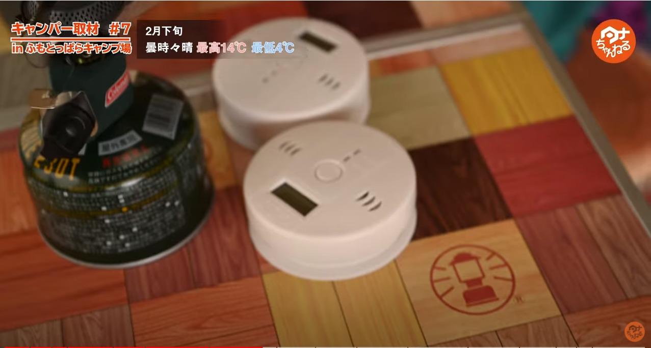 警報機(一酸化炭素検知器)の写真