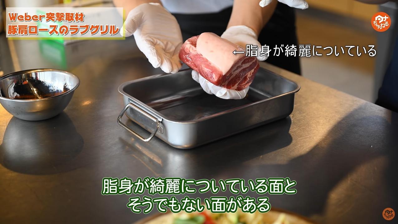 豚肩ロースの美味しい焼き方