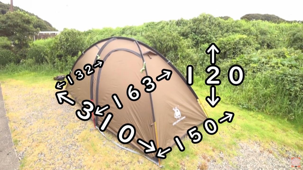 テント:【HUILINGYANG】Hiby3をレビューする尾上祐一郎さんとテントのサイズ