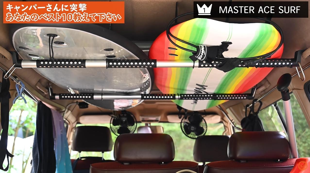愛車【TOYOTA】MASTER ACE SURF