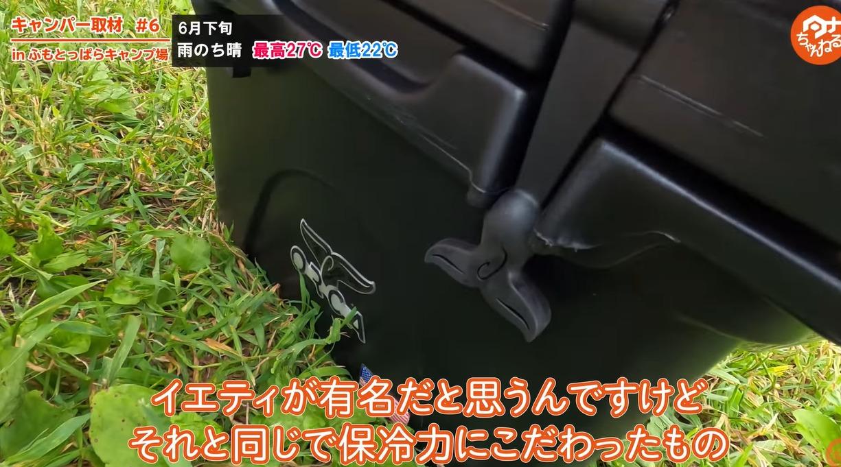 クーラーボックス:【オルカ】Coolers 20 Quart Tan