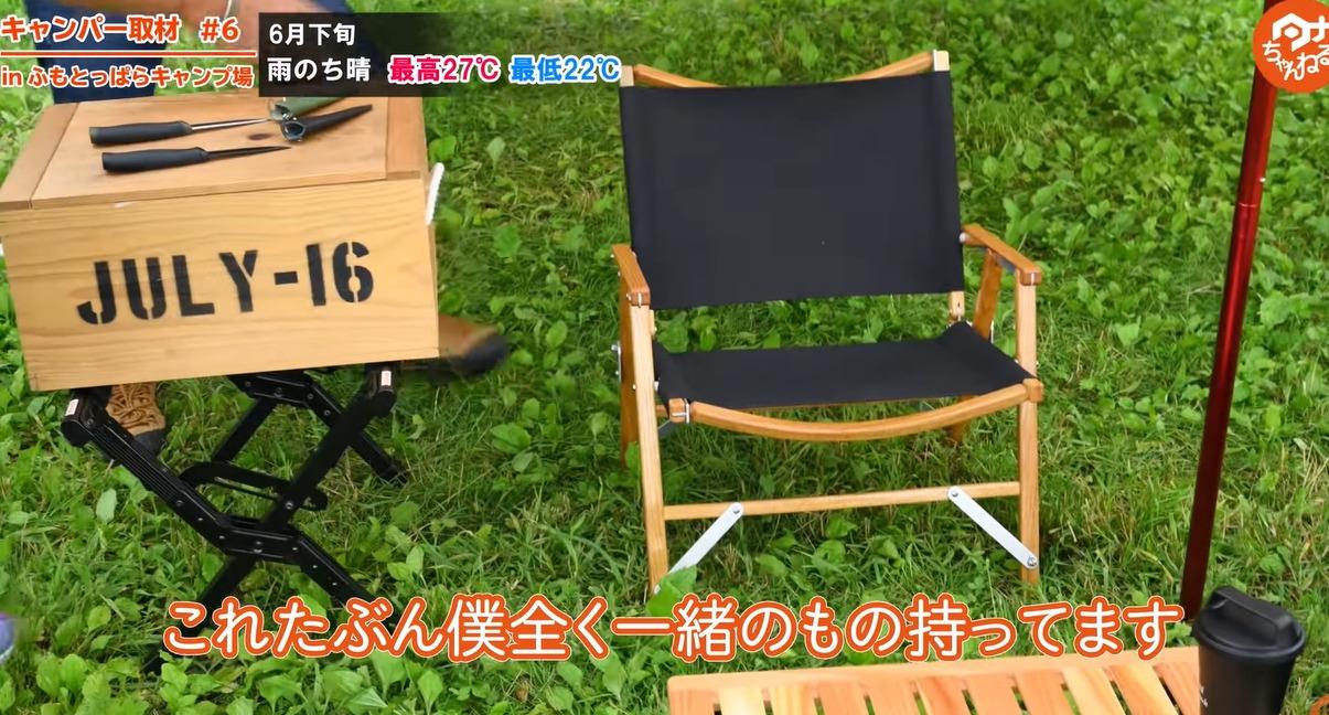 チェア:【Kermit Chair (カーミットチェア)】