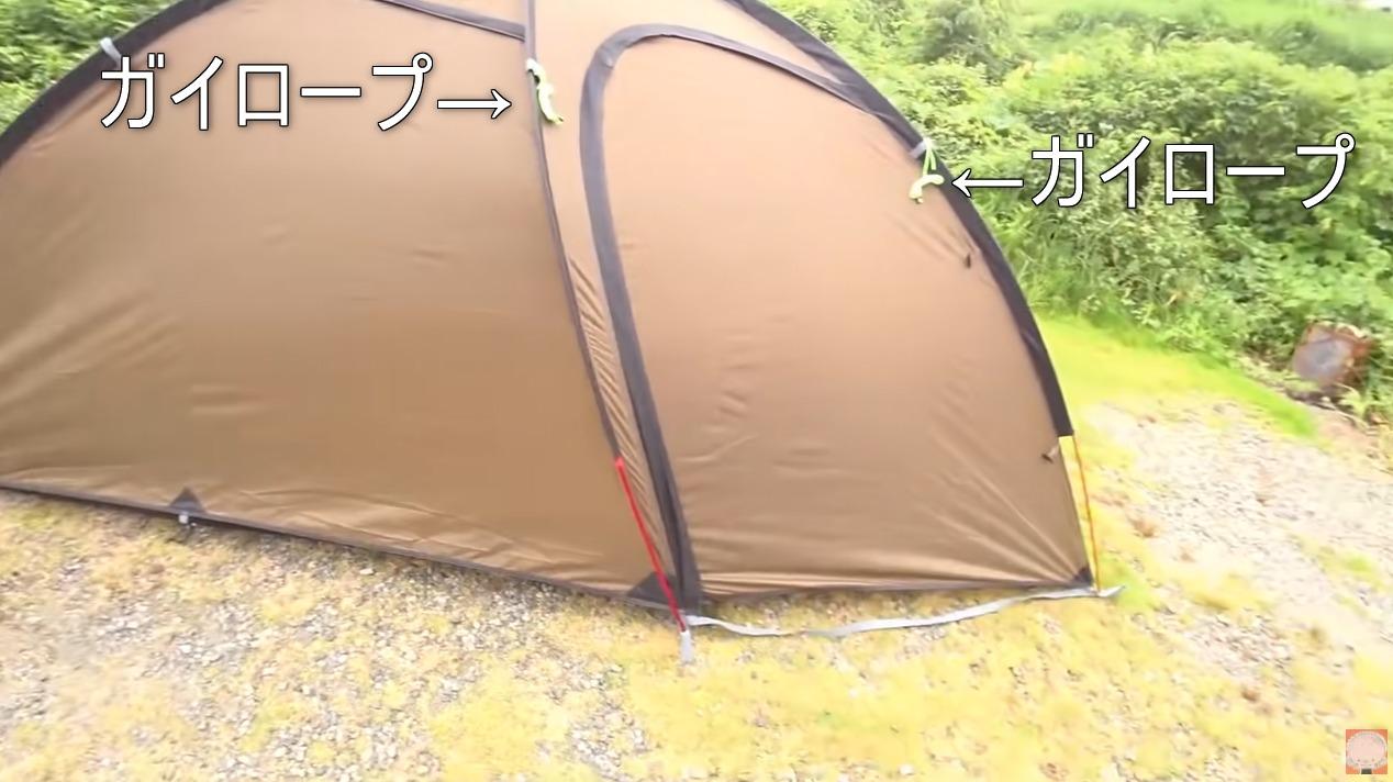 テント:【HUILINGYANG】Hiby3をレビューする尾上祐一郎さんとテントの外観