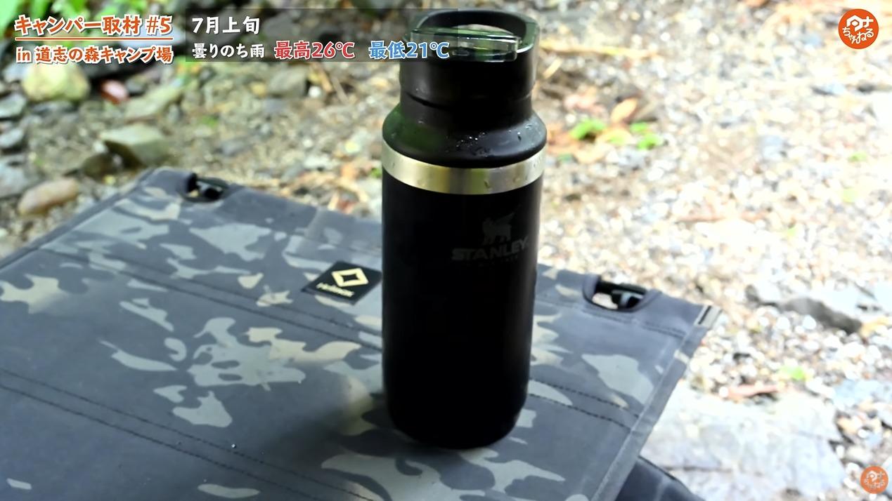 水筒:【STANLEY】マスター真空マグ