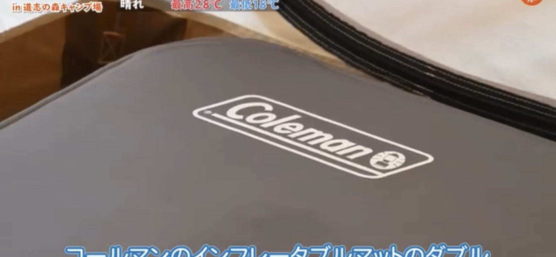 マット:【コールマン(Coleman) 】キャンパーインフレーターマット ダブルセットII