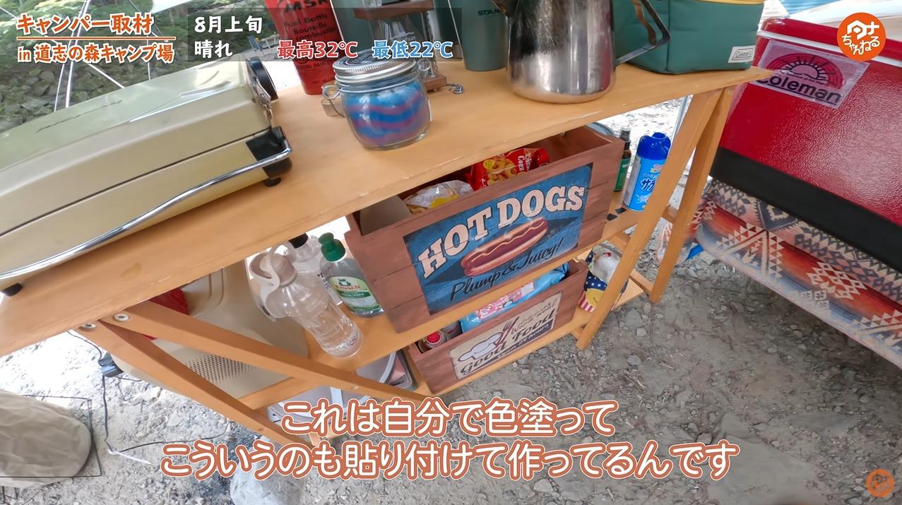 自作のキッチン棚