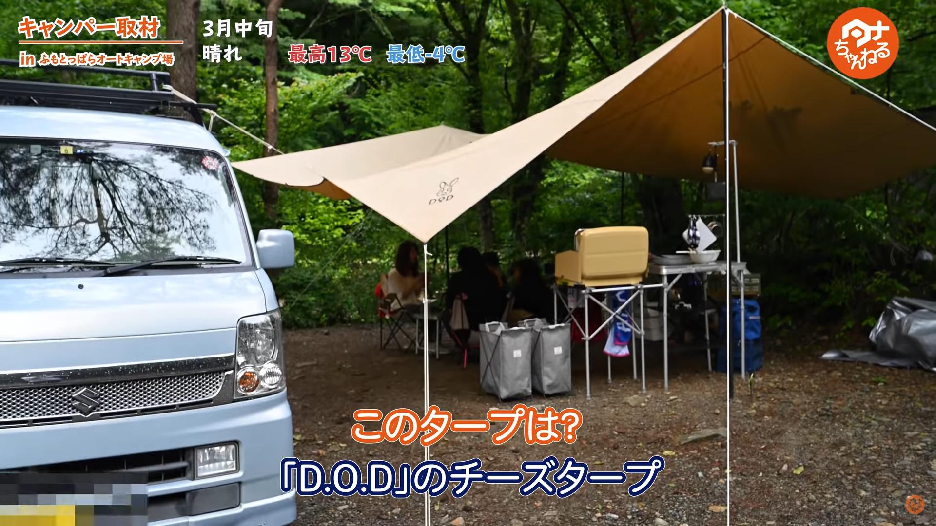 タープ:【DOD】 チーズタープ