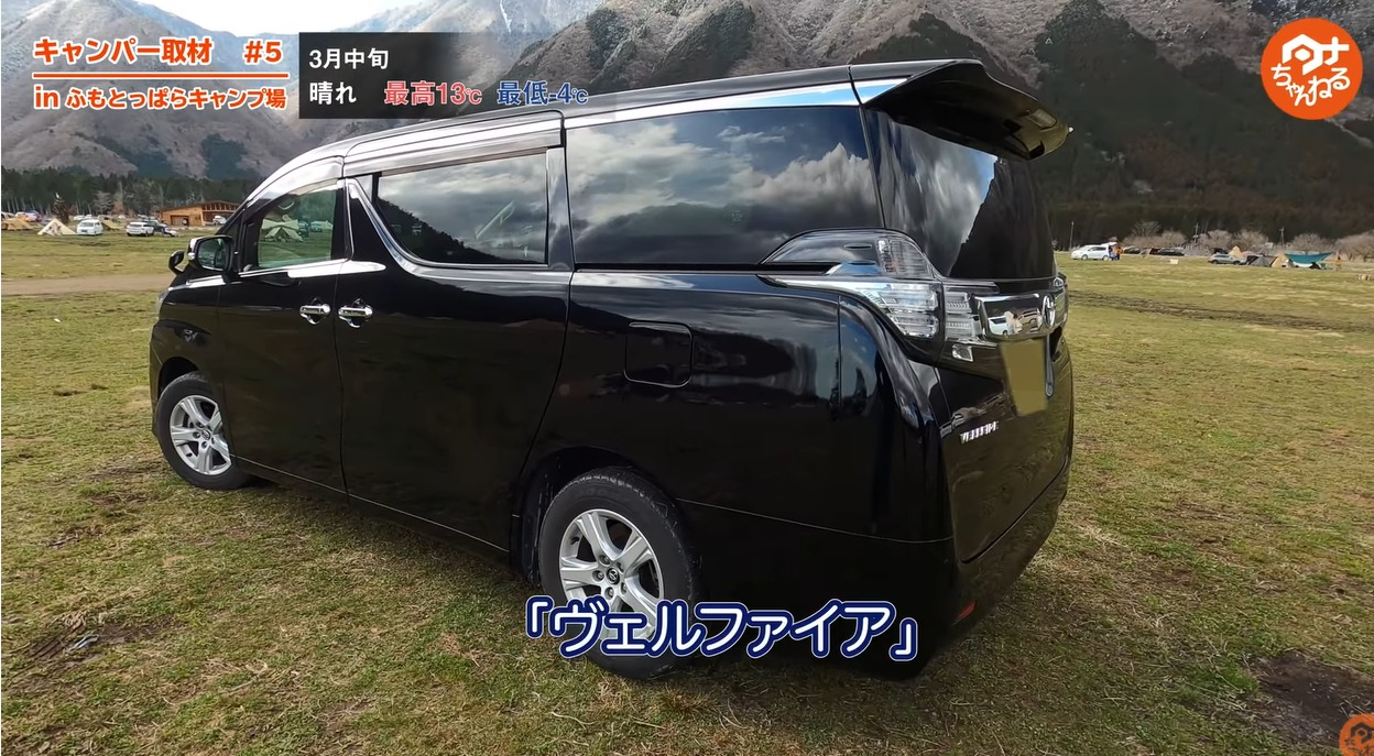 車:【トヨタ(TOYOTA)】 ヴェルファイヤー