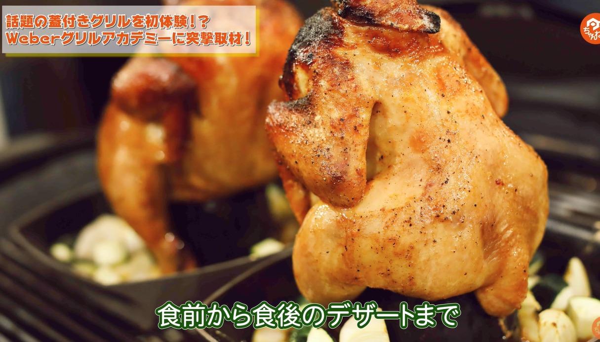 料理教室 キャンプ料理 グリルアカデミー
