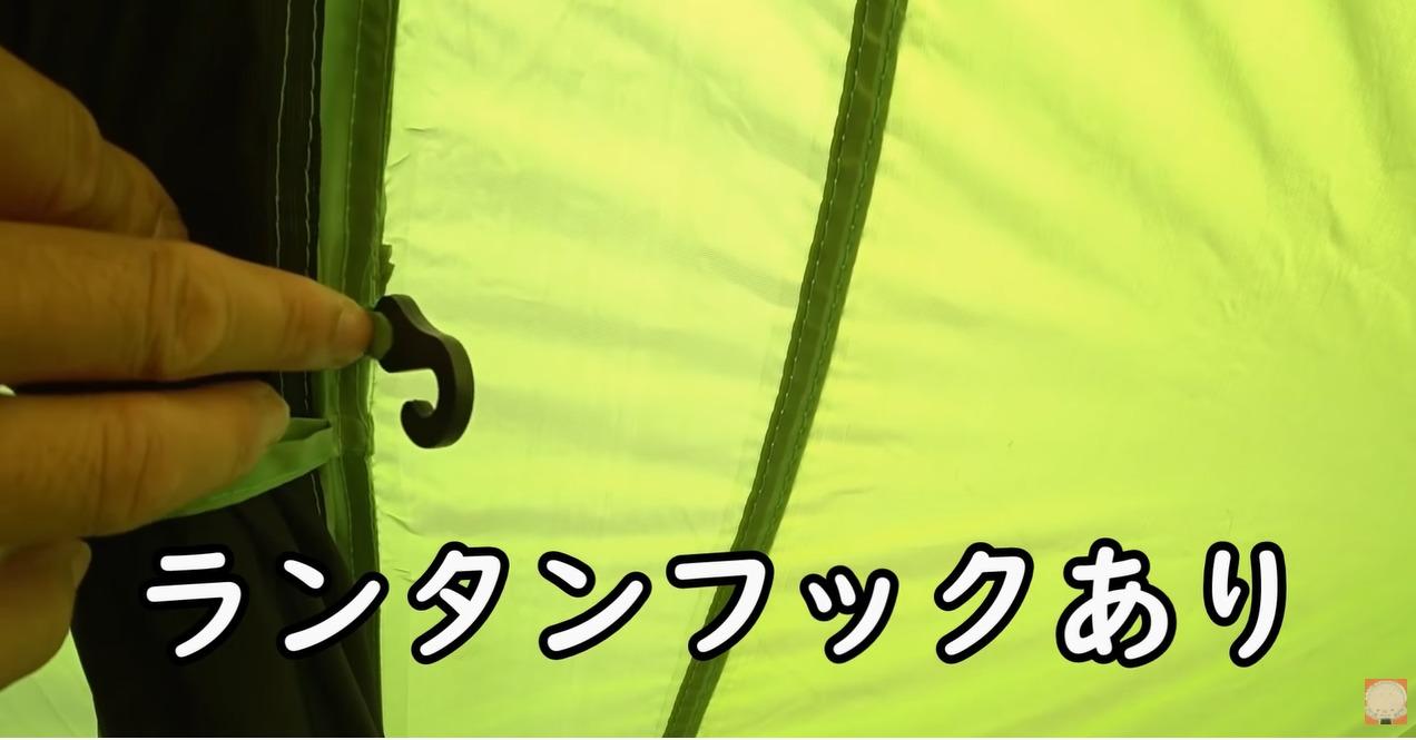 パップテント:【8tail】ミセスパップをレビューする尾上祐一郎さんとランタンフック