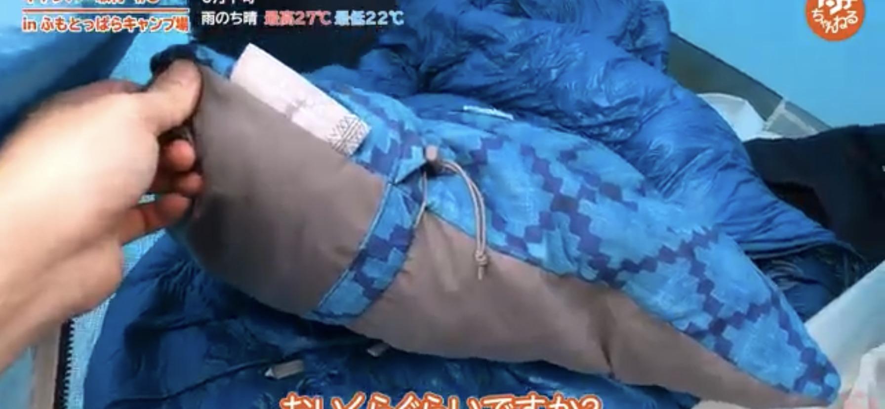 枕:【THERMAREST(サーマレスト)】コンプレッシブルピロー