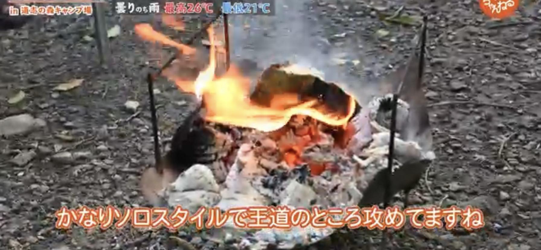 焚き火台:【ピコグリル】焚き火台
