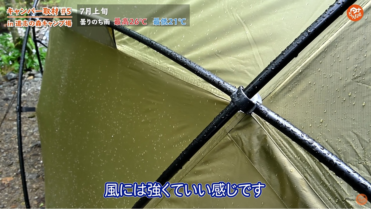 テント:【Helinox】V-Tarpテント