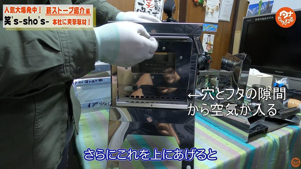 フォールディング薪ストーブ:【笑's-sho's-】焚き火の箱 G-neoの特徴と使い方の写真