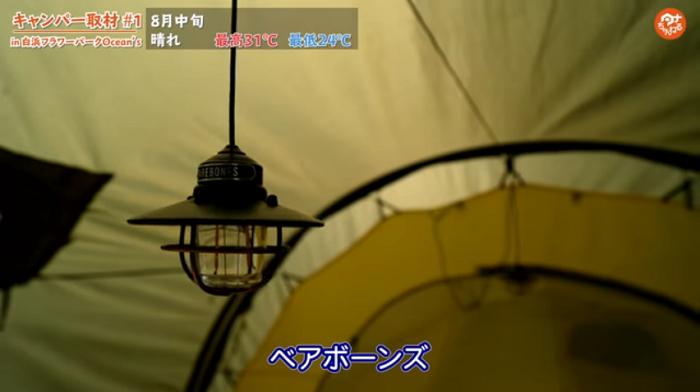 ランタン:【BAREBONES(ベアボーンズ) 】エジソンストリングライト LED