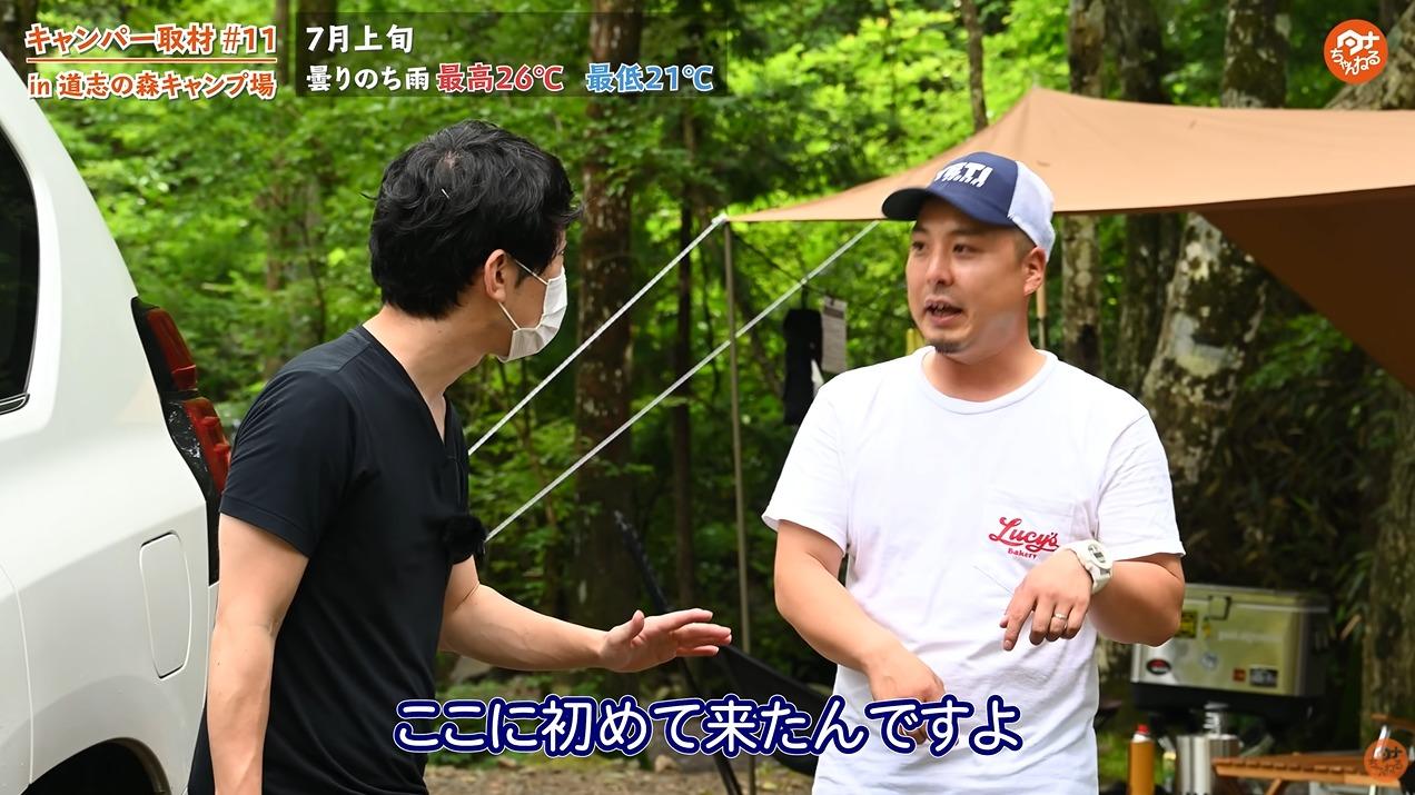 愛車:【トヨタ】ランドクルーザープラド