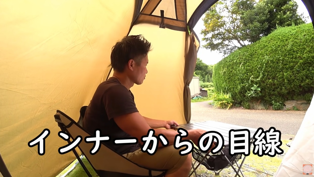 テント:【HUILINGYANG】Hiby3をレビューする尾上祐一郎さんとテント内部