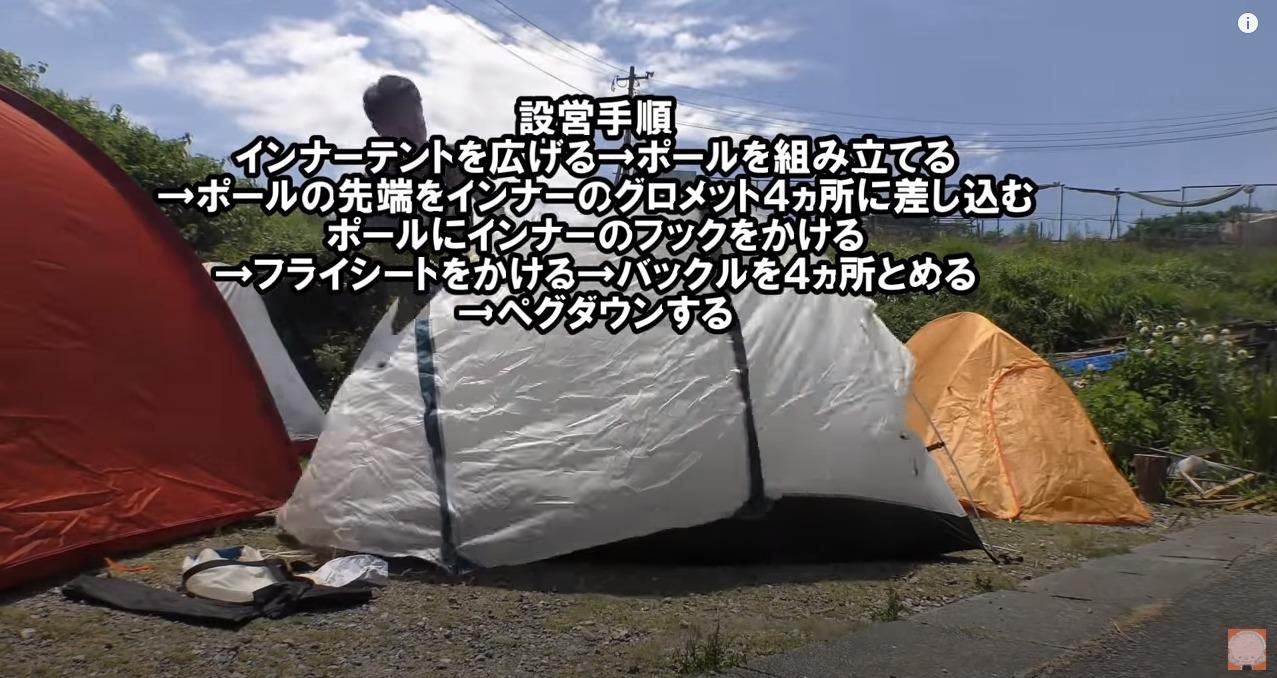 【バンドック(BUNDOK)】ソロドーム ウルトラライト BDK-08SIL1人用の写真