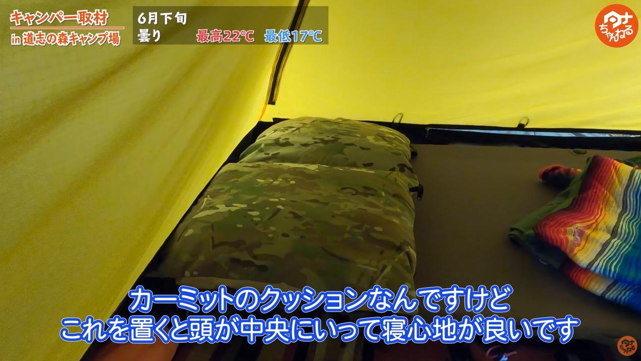 コット:【ヘリノックス(Helinox)】コットワン コンバーチブル