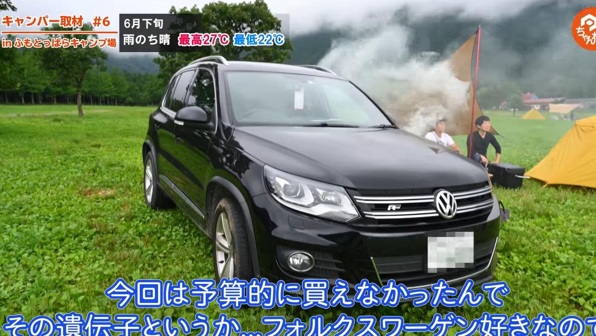 車:【フォルクスワーゲン】 Tiguan