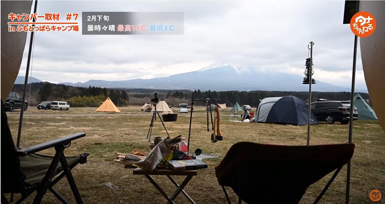 ふもとっぱらキャンプ場からの富士山の風景