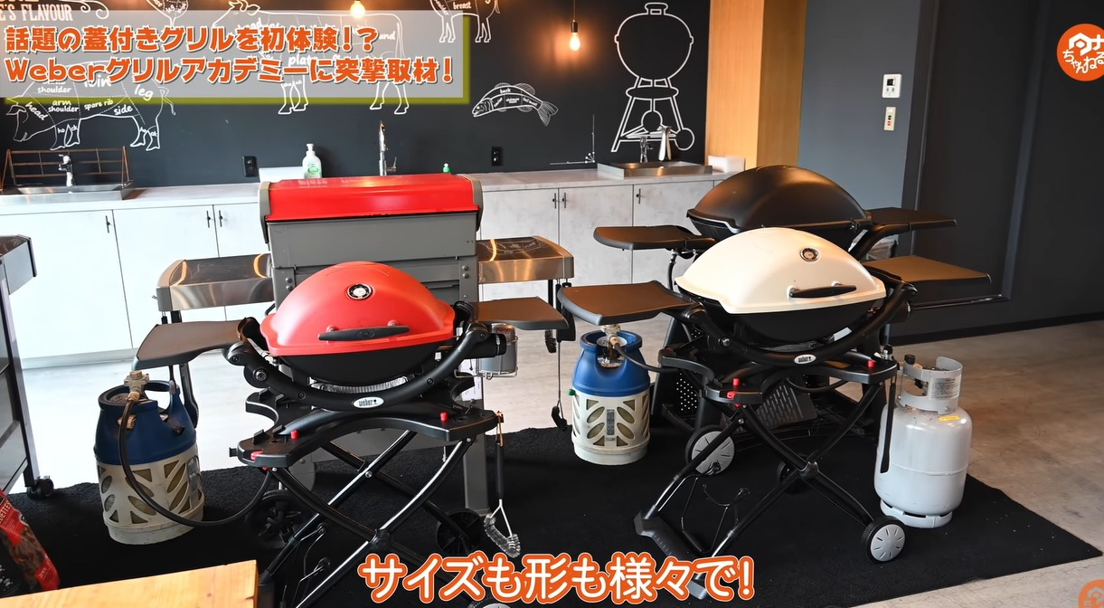 料理教室 キャンプ料理 グリルアカデミー チャコール