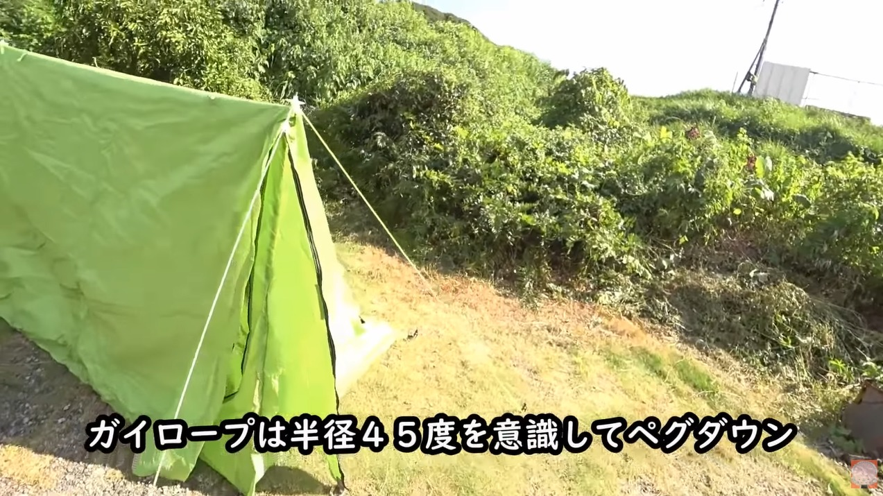 パップテント:【8tail】ミセスパップを組み立てる尾上祐一郎さんとテント
