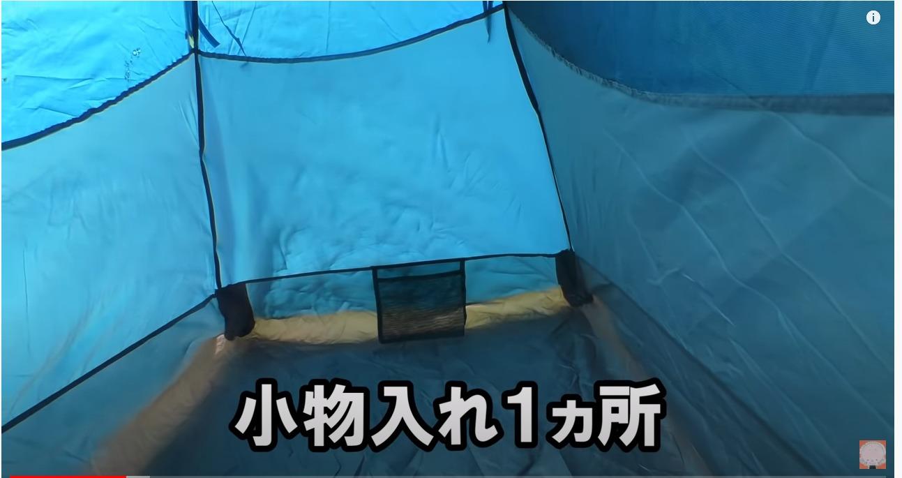 【トラックマン】1人用テントの写真