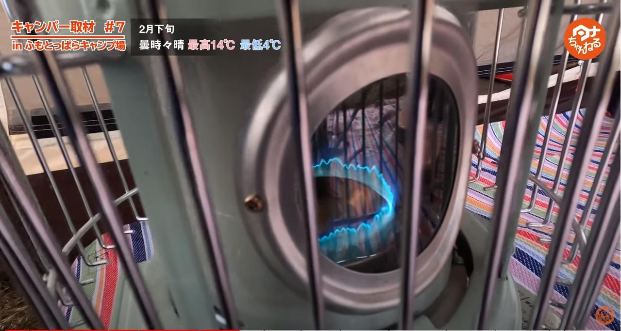 アラジン ストーブの青い炎の写真