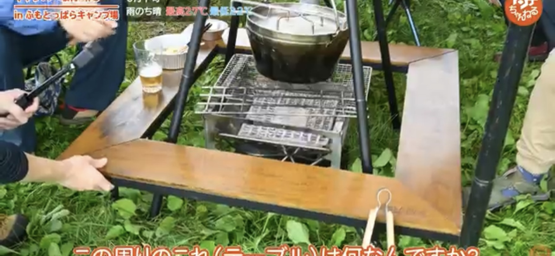 テーブル:【LOGOS(ロゴス)】 アイアンウッド 囲炉裏テーブル
