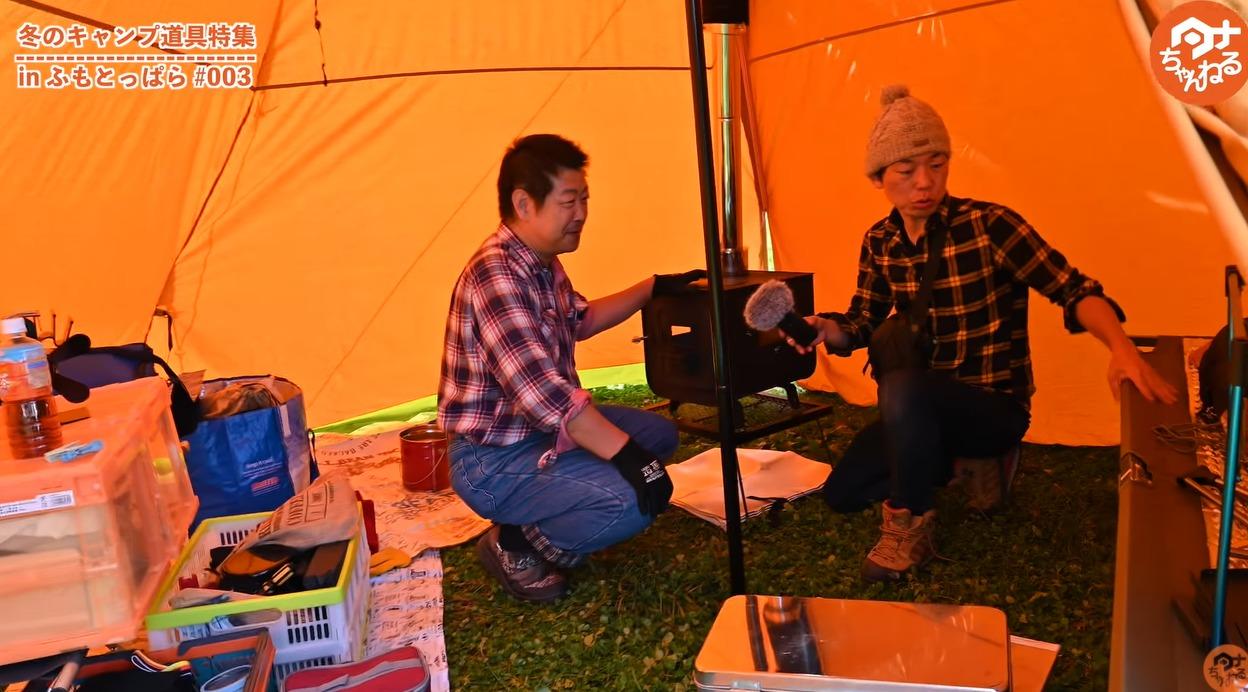 【tent-mark】 サーカスTC DX SOLUMの写真