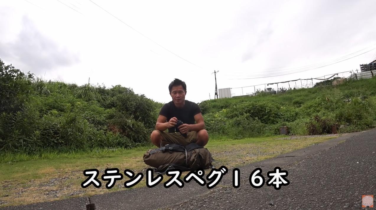 テント:【HUILINGYANG】Hiby3をレビューする尾上祐一郎さん
