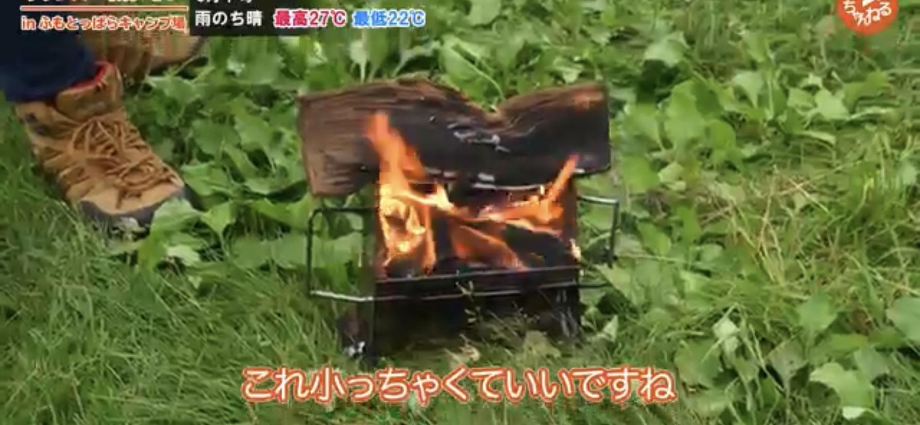 焚き火台:【ユニフレーム】薪グリルsoloの写真