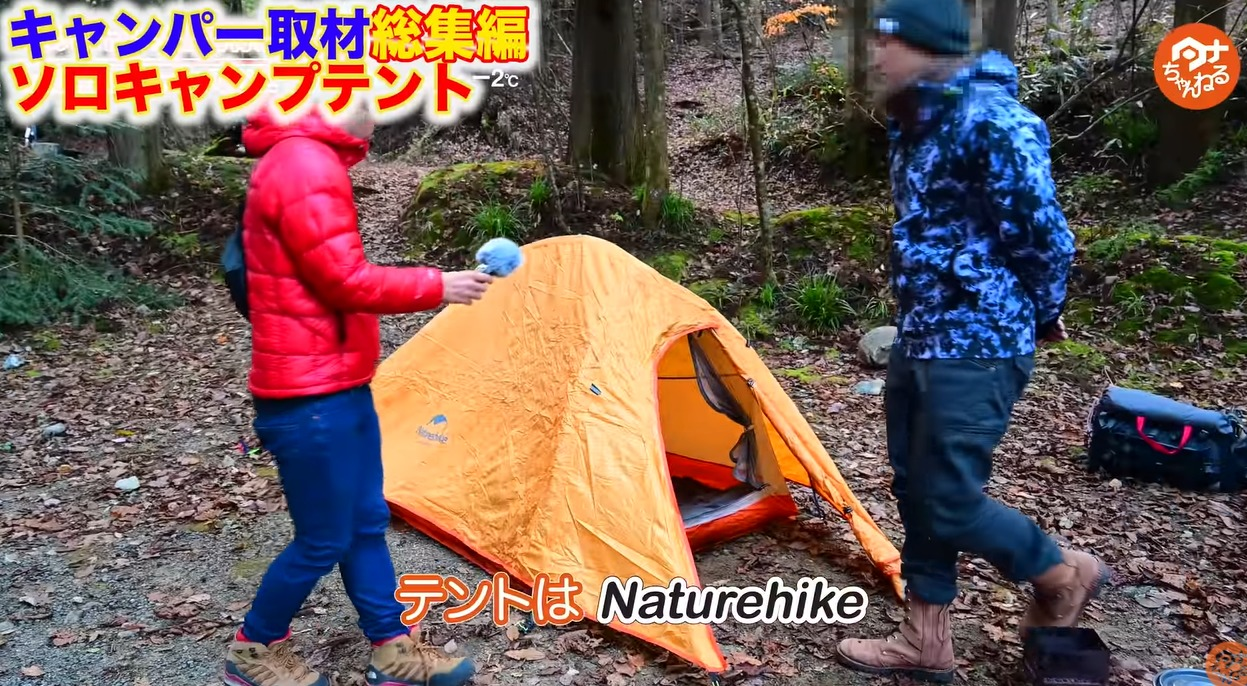 【Naturehike】 CloudUp2 ソロテント