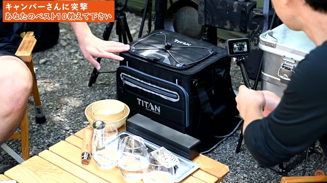 TITAN Hard Core40-Can Folding Cooler Bag