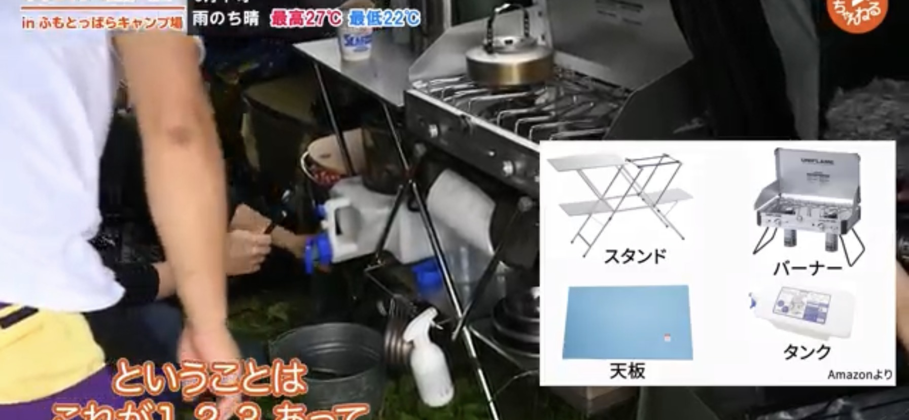 キッチンスタンド:【ユニフレーム】キッチンスタンド 2 テーブルの写真