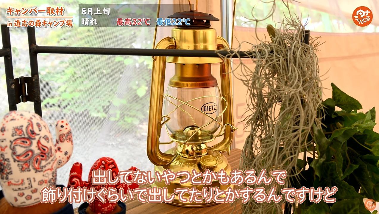 ランタン:ペトロマックス HK500ランタンの写真