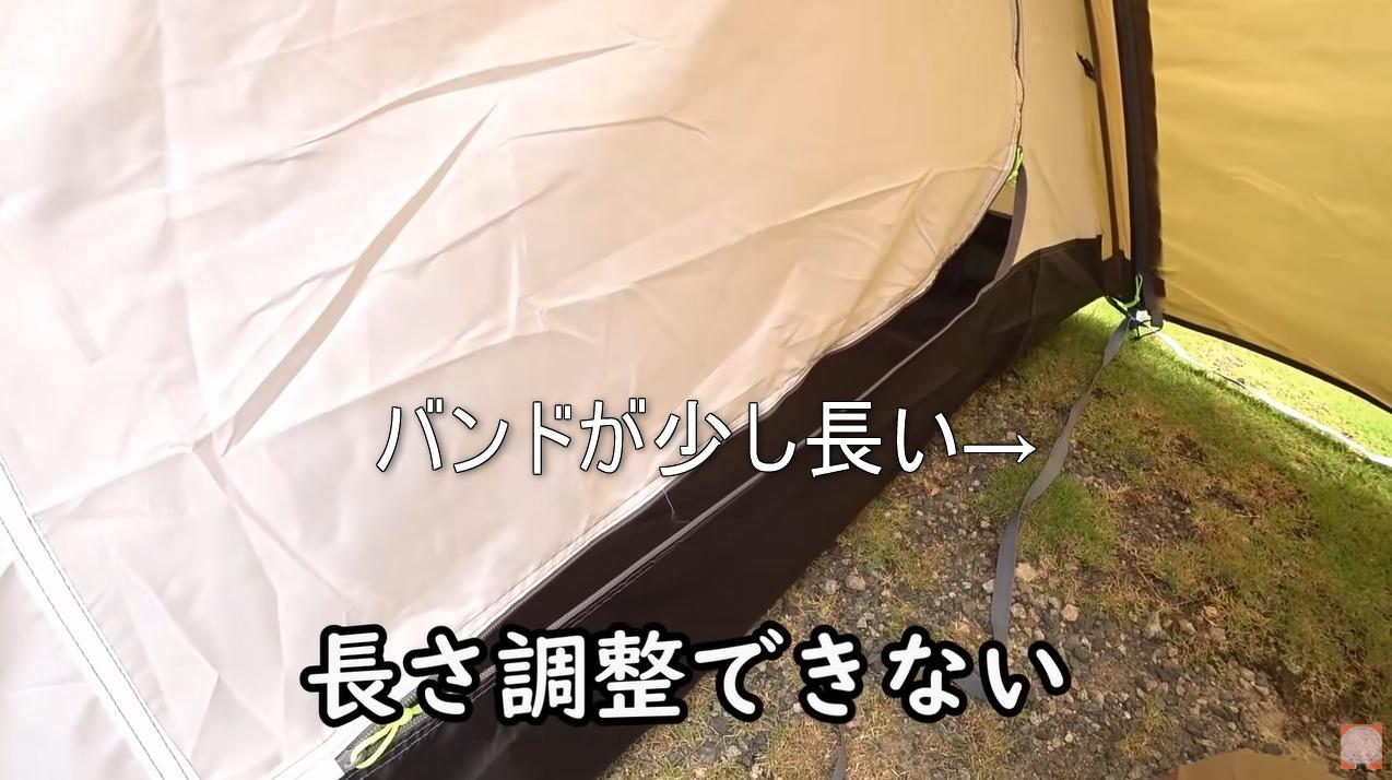 テント:【HUILINGYANG】Hiby3をレビューする尾上祐一郎さんと前室