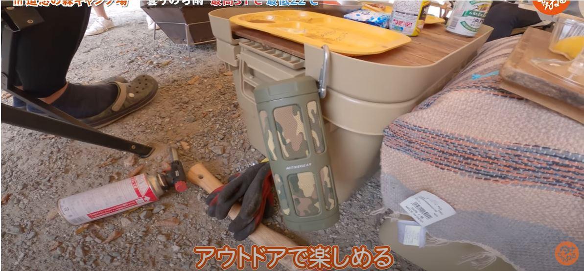 スピーカー:【ドンキホーテ】