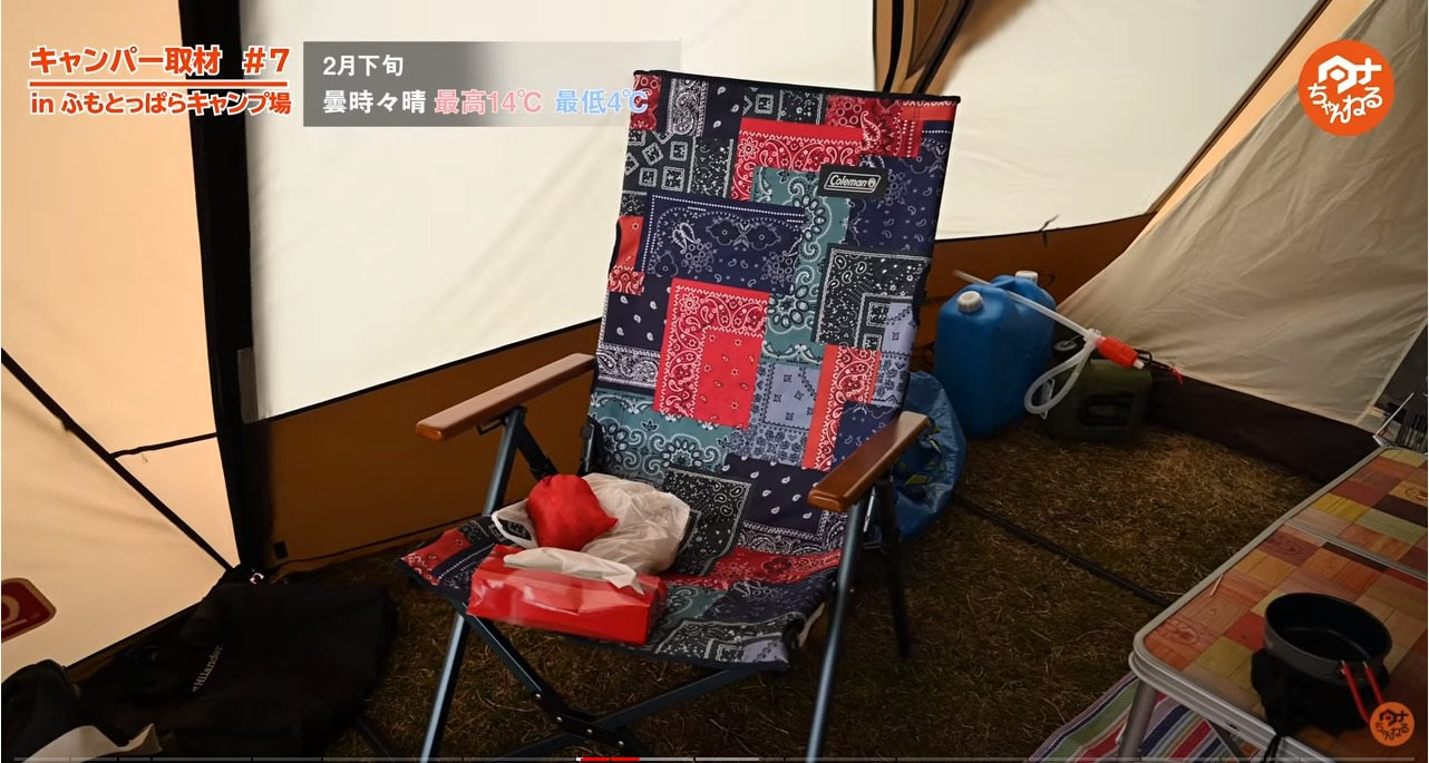 ColemanとBEAMSコラボの椅子の写真