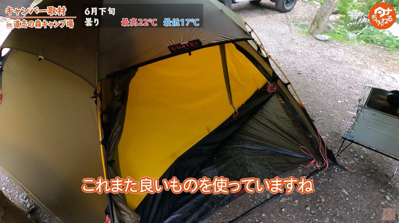 テント:【ヒルバーグ】アラック3人用テント