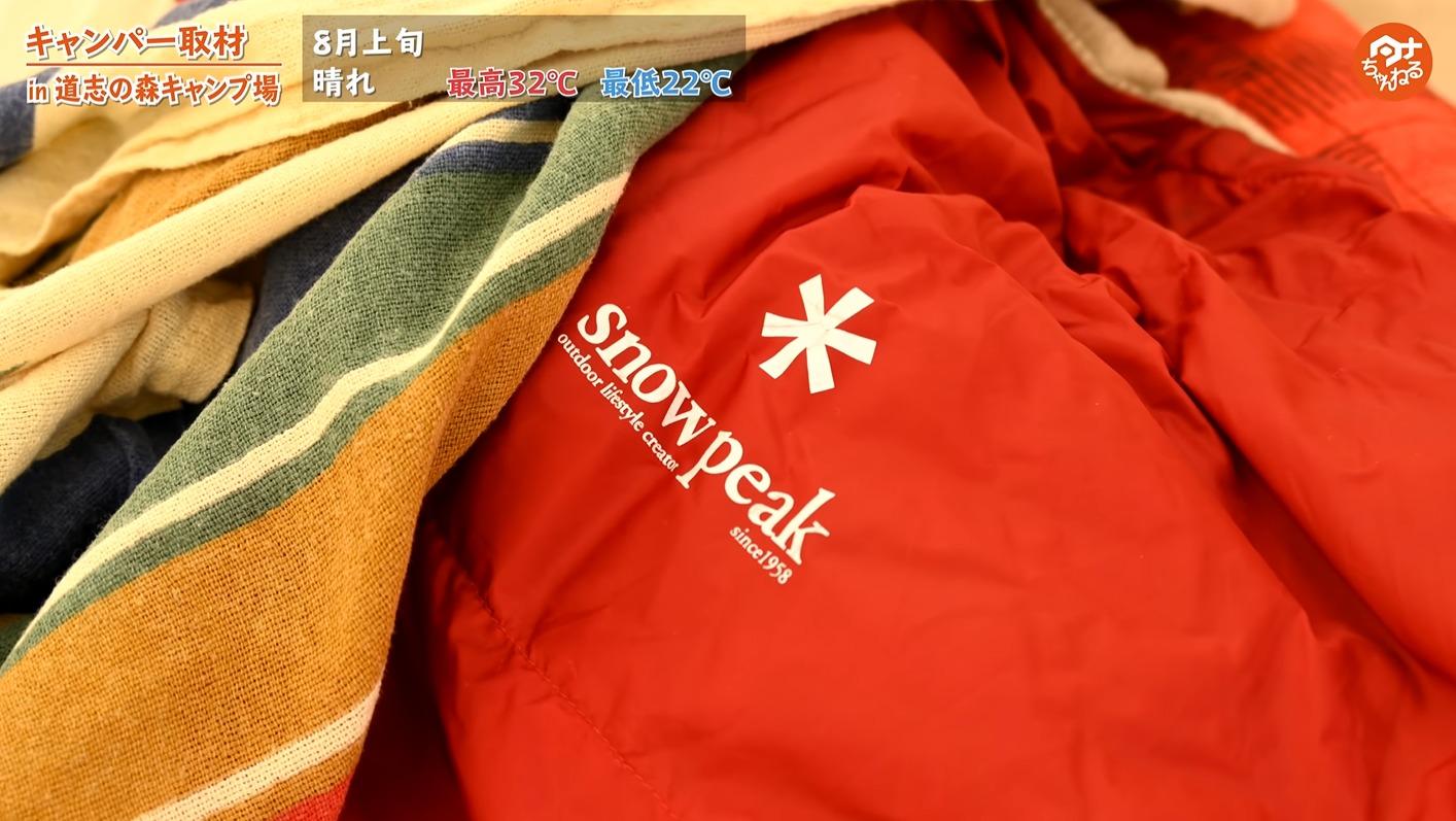 寝袋:Snow Peak 寝袋