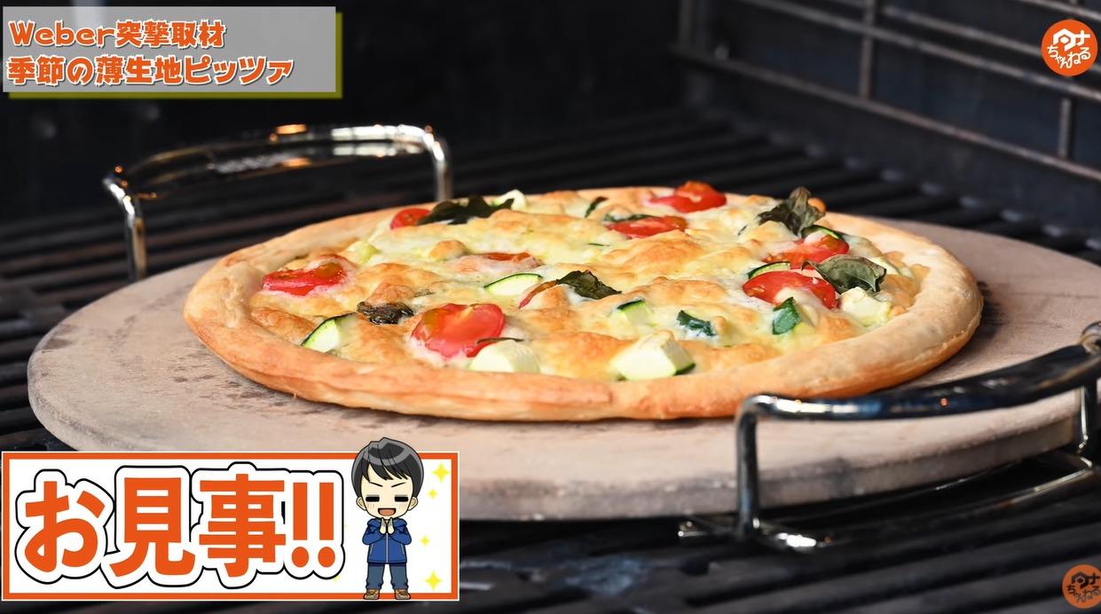 キャンプ料理 グリルアカデミー Weber  料理教室体験 薄生地ピザ作り
